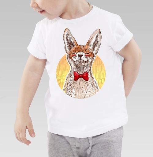 Хитрый и довольный, 18_dobrih_lis, Магазин футболок 18 Добрых Лис, Детская футболка белая 160гр