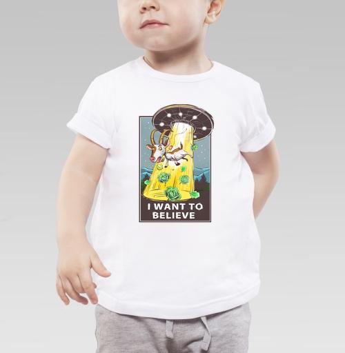 Детская футболка белая 160гр - I want to believe