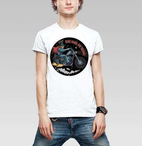 Живи быстро, умри молодым, AndreyT, Магазин футболок AndreyT, Футболка мужская белая 160гр