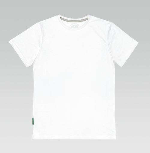 Футболка мужская белая 180гр - Домик в горах