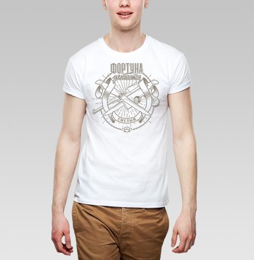 Футболка мужская  SLIM белая - Фортуна