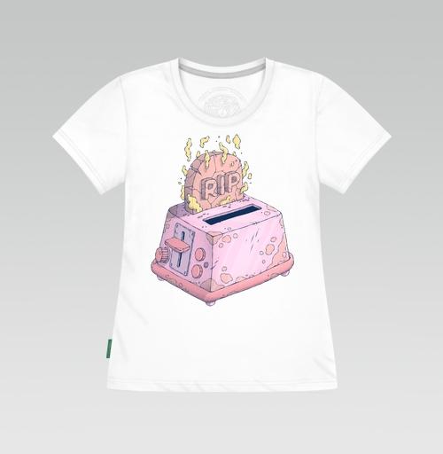 Тостер, Spoon_Tar, Магазин футболок Spoon_Tar, Футболка женская белая 160гр