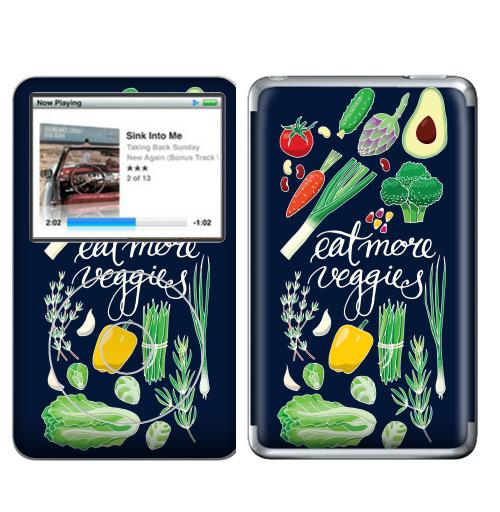 Наклейка на iPod&MP3 Apple iPod Classic Больше овощей,  купить в Москве – интернет-магазин Allskins, овощи, еда, помидор, морковка, авокадо, лук, зеленые, зеленый
