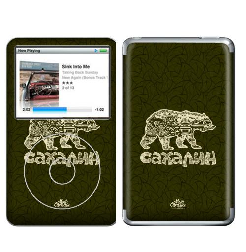 Наклейка на iPod&MP3 Apple iPod Classic Сахалин. Медведь.,  купить в Москве – интернет-магазин Allskins, Россия, город, Сахалин, остров, медведь