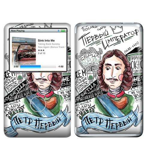 Наклейка на iPod&MP3 Apple iPod Classic Петр Первый,  купить в Москве – интернет-магазин Allskins, Питер, Россия, первый, петр, человек