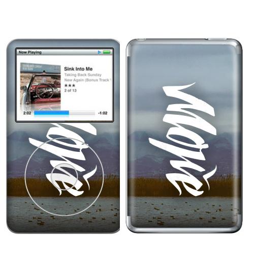 Наклейка на iPod&MP3 Apple iPod Classic Море леттеринг,  купить в Москве – интернет-магазин Allskins, черно-белое, леттериннг, надписи, морская, каллиграфия