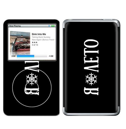 Наклейка на iPod&MP3 Apple iPod Classic Я (люблю) лето,  купить в Москве – интернет-магазин Allskins, черно-белое, новый год, снег, дизайн конкурс, зима, лето, любовь, я