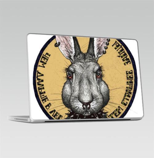 Наклейка на Ноутбук Macbook Pro 2008-2013 – Macbook Pro Чем  дальше в лес, тем страшнее зайцы,  купить в Москве – интернет-магазин Allskins, надписи, графика, заяц