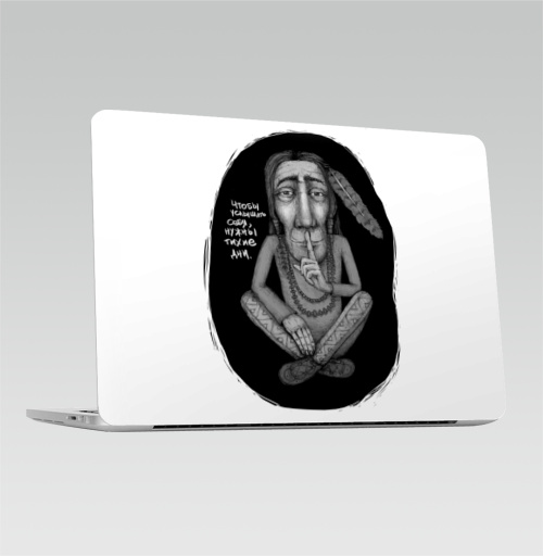 Наклейка на Ноутбук Apple Macbook Pro с Touch Bar Тишина индейца,  купить в Москве – интернет-магазин Allskins, индеец, ТИШИНА, любовь, путь, перья, мудрость, старик, макасин