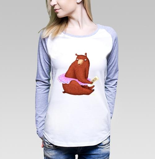 Цирковая медведица, AlexTroi, AlexTroi Artworks, Футболка женская с длинным рукавом бело-серая