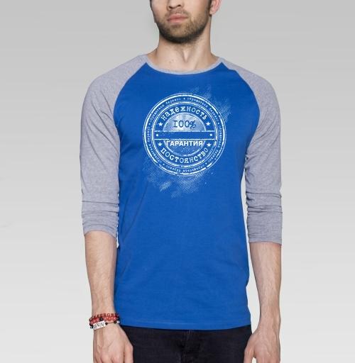 Фотография футболки Надежность - Гарантия сто процентов