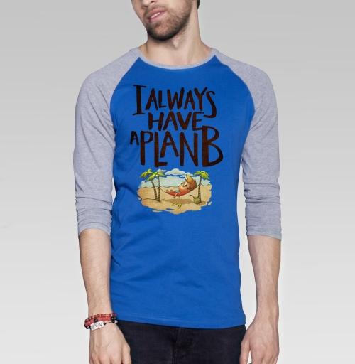 План Б, ika1505, Магазин футболок ika1505, Футболка мужская с длинным рукавом синий / серый меланж