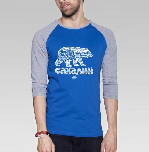 Фотография футболки Сахалин. Медведь.