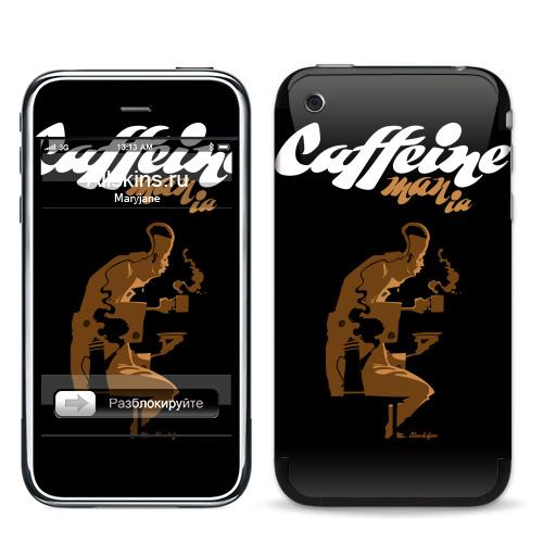 Caffeine 2.5 Скачать