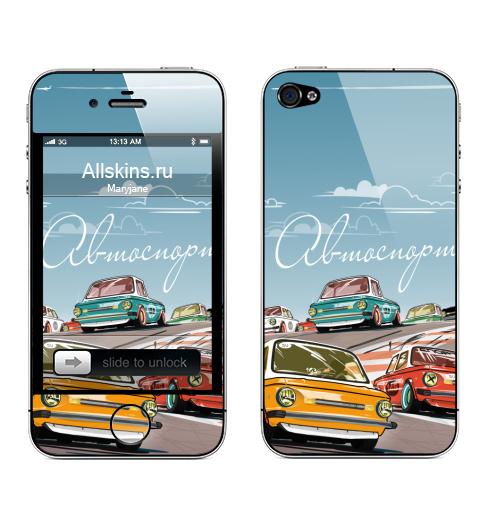 Наклейка на Телефон Apple iPhone 4S, 4 Ралли винтаж,  купить в Москве – интернет-магазин Allskins, спорт, винтаж, Запорожец, крассика, автомобиль, ретро, ралли