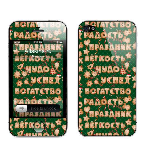 Наклейка на Телефон Apple iPhone 4S, 4 Печенье с пожеланиями на праздник,  купить в Москве – интернет-магазин Allskins, надписи, новый год, еда, поздравления, женский, настроение, пикник, зеленый