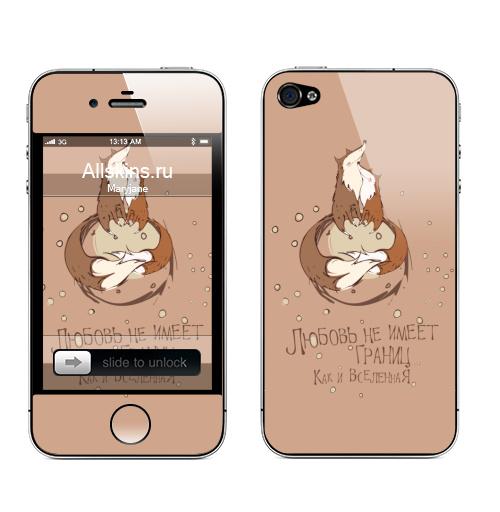 Наклейка на Телефон Apple iPhone 4S, 4 Любовь не имеет границ ...Как и вселенная ,  купить в Москве – интернет-магазин Allskins, надписи, лисы, космос, луна, звезда, мило, мимими, животные, природа