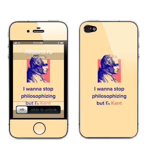 Наклейка на Телефон Apple iPhone 4S, 4 Я Кант,  купить в Москве – интернет-магазин Allskins, остроумно, философские, иммануил, розовый, фиолетовый, кант, надписи