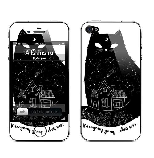 Наклейка на Телефон Apple iPhone 4S, 4 Каждому дому - свой кот,  купить в Москве – интернет-магазин Allskins, кошка, котопринт, космос