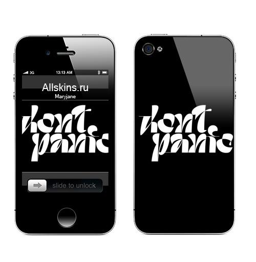 Наклейка на Телефон Apple iPhone 4S, 4 Все будет хорошо,  купить в Москве – интернет-магазин Allskins, все будет хорошо, без паники, я не боюсь, хэллоуин, маски, коронавирус, любовь, стритарт