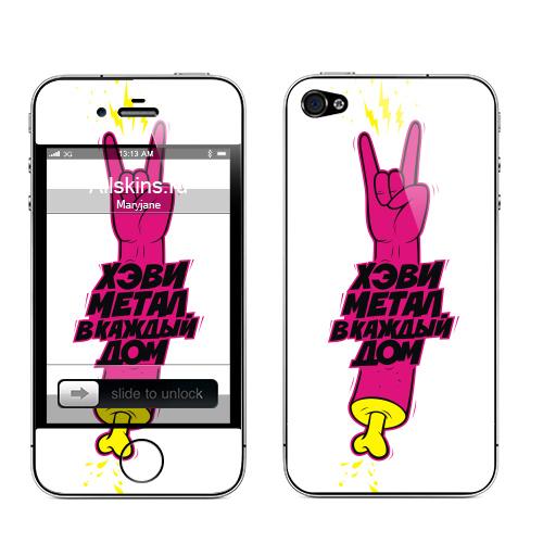 Наклейка на Телефон Apple iPhone 4S, 4 Heavy Metal,  купить в Москве – интернет-магазин Allskins, металл, rock, молния, руки, музыка