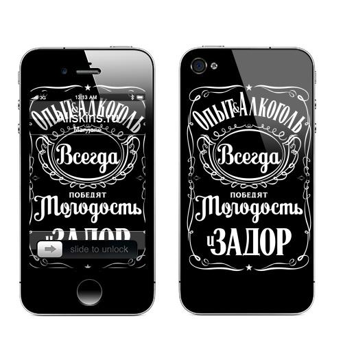 Наклейка на Телефон Apple iPhone 4S, 4 Опыт и Алкоголь Всегда Победят Молодость и Задор. Футболки Jack Daniels.,  купить в Москве – интернет-магазин Allskins, мотивация, прикольные_надписи, белый, черное_и_белое, алкоголь, логотип, надписи, прикол, черный, типографика, остроумно