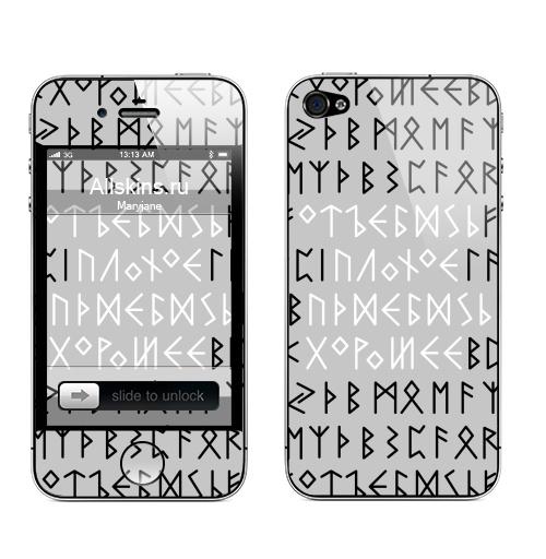 Наклейка на Телефон Apple iPhone 4S, 4 Руны,  купить в Москве – интернет-магазин Allskins, одноцвет, этно, магия, надписи, мат, прикольные надписи
