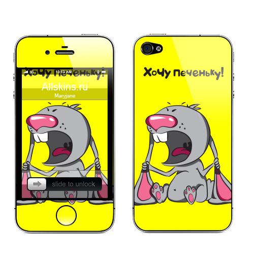 Наклейка на Телефон Apple iPhone 4S, 4 Хочу печеньку,  купить в Москве – интернет-магазин Allskins, девичник, 8 марта, печенье, еда, животные, заяц