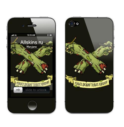 Наклейка на Телефон Apple iPhone 4S, 4 Только дизайн! тольоко хардкор!,  купить в Москве – интернет-магазин Allskins, монстры, зомби, хардкор