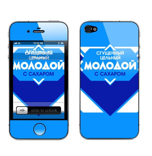 Наклейка на Телефон Apple iPhone 4S, 4 МОЛОДОЙ сгущенный цельный с сахаром,  купить в Москве – интернет-магазин Allskins, ретро, геометрия, еда, синий, СССР, рождение, МОЛОДОЙ