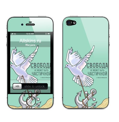 Наклейка на Телефон Apple iPhone 4S, 4 Избавляйтесь от балласта.,  купить в Москве – интернет-магазин Allskins, свобода, цитаты, надписи, птицы, символ, якорь, amnesty