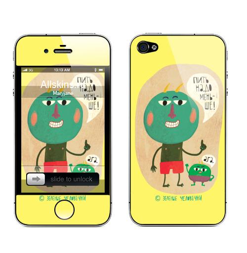 Наклейка на Телефон Apple iPhone 4S, 4 Пить надо меньше,  купить в Москве – интернет-магазин Allskins, надписи, персонажи, зеленый, алкоголь, прикол