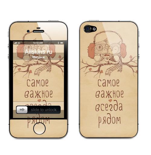 Наклейка на Телефон Apple iPhone 4S, 4 Двое ,  купить в Москве – интернет-магазин Allskins, новый год, животные, любовь, кошка, персонажи, сова, для влюбленных, чай и кофе, парные