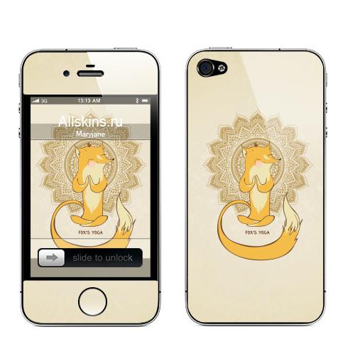 Наклейка на Телефон Apple iPhone 4S, 4 Лисья йога ,  купить в Москве – интернет-магазин Allskins, мантра, занятия, Подарок, йога, лиса, животные