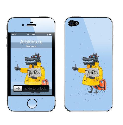 Наклейка на Телефон Apple iPhone 4S, 4 Товарищ,  купить в Москве – интернет-магазин Allskins, милые животные, путешествия, прикол, животные, Тамбов, волк