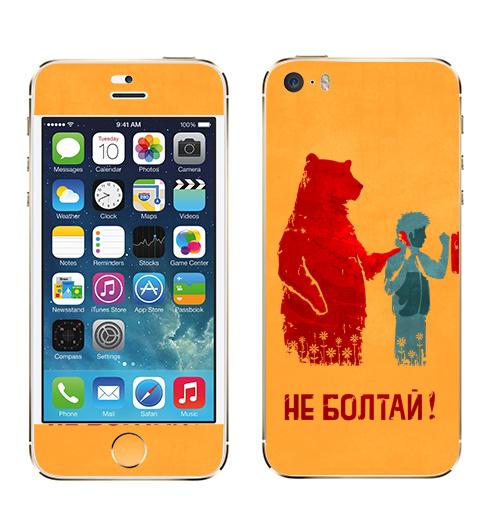 Наклейка на Телефон Apple iPhone 5S, 5SE НЕ БОЛТАЙ!,  купить в Москве – интернет-магазин Allskins, советский, персонажи, медведь, плакат, надписи, прикол, прикольные надписи