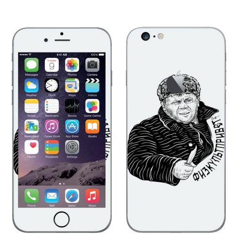 Наклейка на Телефон Apple iPhone 6 plus с яблоком ФИЗКУЛЬТПРИВЕТ,  купить в Москве – интернет-магазин Allskins, одноцветный, кино, физкультура, графика