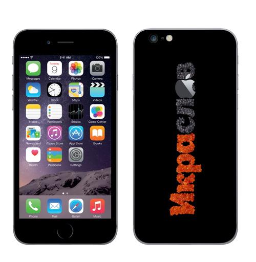 Наклейка на Телефон Apple iPhone 6 plus с яблоком Икра слов,  купить в Москве – интернет-магазин Allskins, красный, слов, икра, черный, надписи