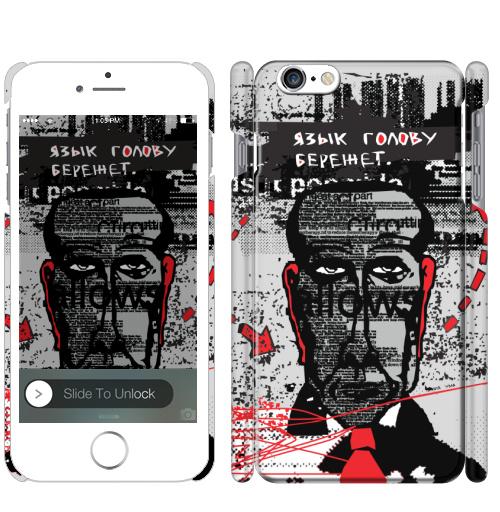 Афоризмы каждый день., dutondeco, Вероника Соловьева butondeco, Чехол матовый для iPhone 7