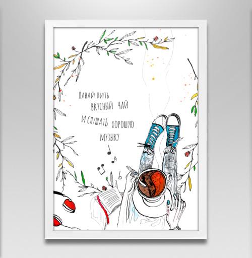 Футболка —  Пить чай и слушать музыку от DariaDaTipina   maryjane.ru - дизайнерские футболки