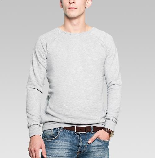 """Броня самурая, DavidvOleg1992, Магазин футболок """"Хватай и одевай"""", Свитшот мужской без капюшона серый меланж"""