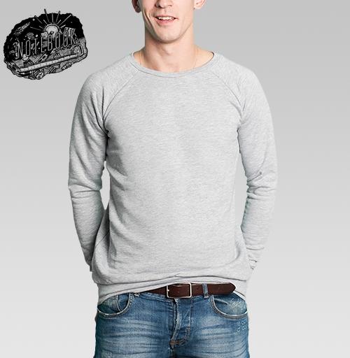 Записки юного фантазёра, Wazanaok, Магазин футболок Wazanaok, Свитшот мужской серый-меланж  320гр, стандарт