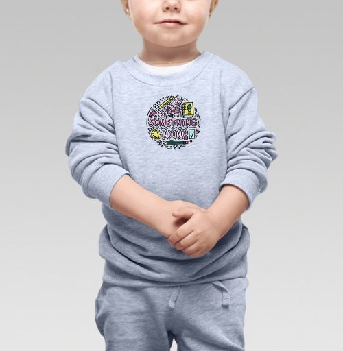 Cвитшот Детский серый меланж 320 гр стандарт - Do something now