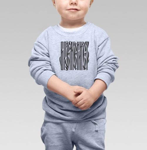 Cвитшот Детский серый меланж 320 гр стандарт - Времени нет
