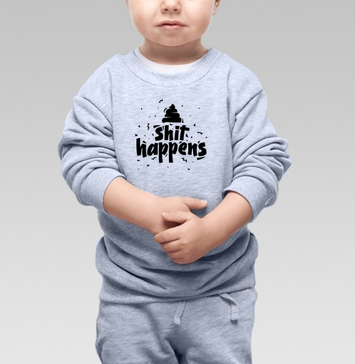 Cвитшот Детский серый меланж 320 гр стандарт - Оно случается