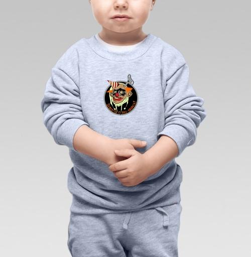 Cвитшот Детский серый меланж 320 гр стандарт - Заводной клоун