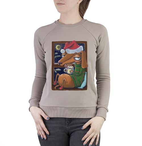 Cвитшот женский, св. коричневый 320гр, стандарт - Уютный новогодний пес