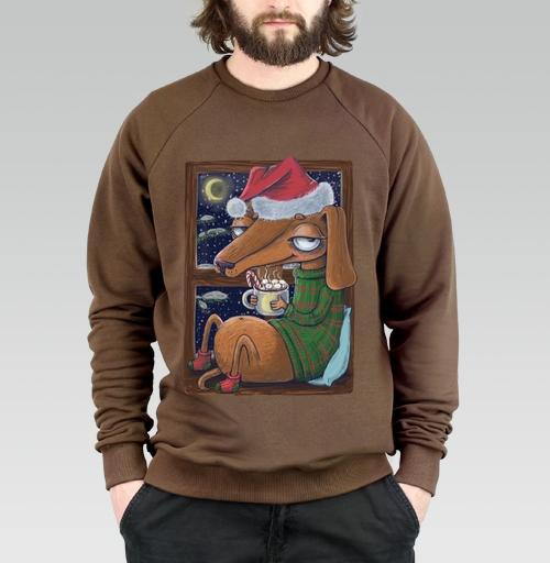 Свитшот мужской коричневый 320гр v2 - Уютный новогодний пес