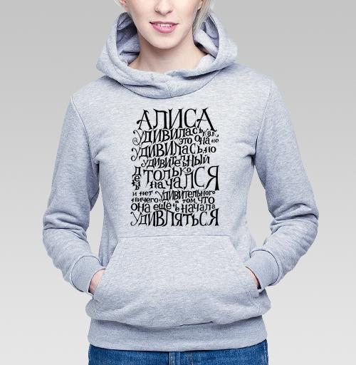 Алиса, boxofmagic, Толстовка Женская серый меланж 340гр, теплый