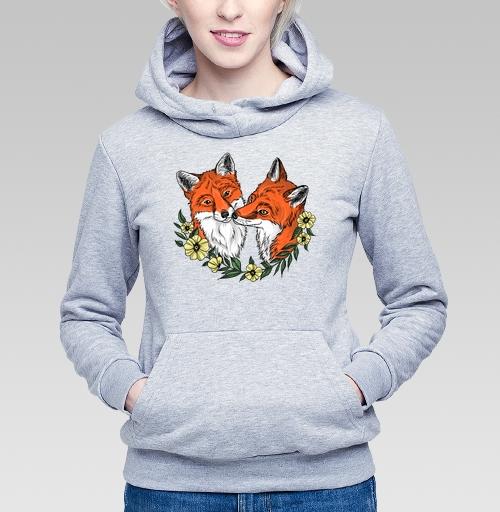 Любовь лисы, AllMaybe, Магазин футболок Rimma Fox, Толстовка Женская серый меланж